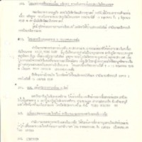 N28-04-15.pdf