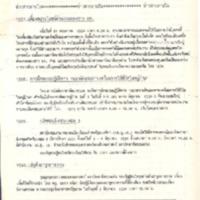 N30-05-26.pdf