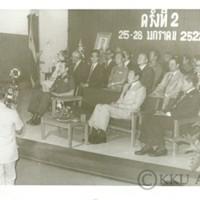 P35 2522.jpg