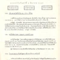 N30-03-09.pdf
