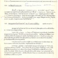 N30-07-01.pdf
