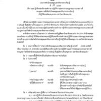 2021-02-111613017287.pdf