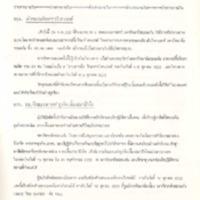 N33-10-04.pdf