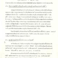 N30-04-03.pdf