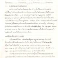 N33-01-16.pdf