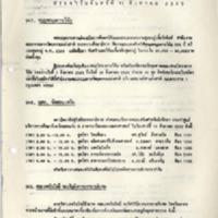 N29-08-11.pdf