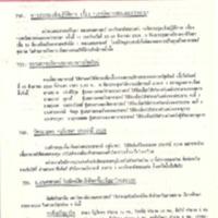 N28-08-27.pdf
