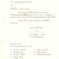 c2516-4.pdf
