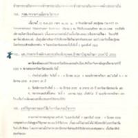 N33-02-06.pdf
