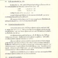 N28-04-26.pdf