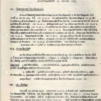 N29-01-23.pdf