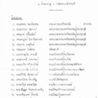 c_3 2530.pdf