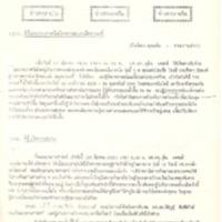 N30-03-23.pdf