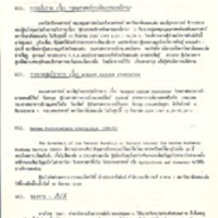N28-09-10.pdf