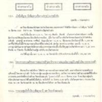 N30-03-16.pdf