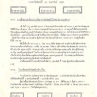 N30-02-23.pdf