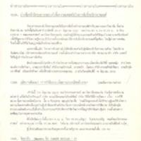 N30-06-10.pdf
