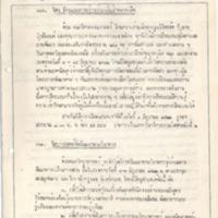 30 พ.ค.22.pdf