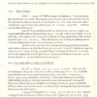 N30-07-28.pdf