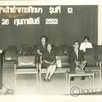 P129 2522.jpg