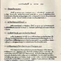 N29-01-30.pdf