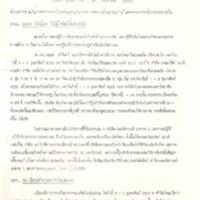 N33-01-30.pdf