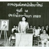 P103 2520.jpg