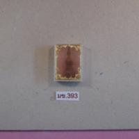 มข.393.JPG