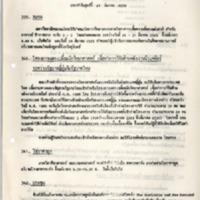 N29-03-21.pdf