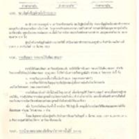 N30-02-27.pdf