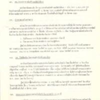 N28-02-27.pdf