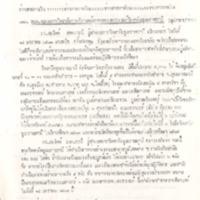 N33-01-11.pdf