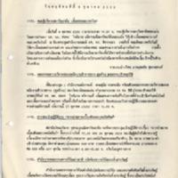 N29-10-09.pdf