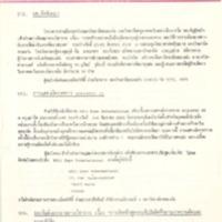 N28-09-20.pdf