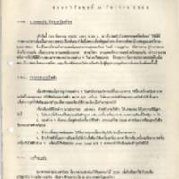 N29-09-24.pdf