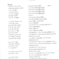 2537_4.pdf