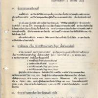 N29-01-03.pdf