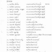c_6 2532.pdf