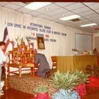 International Seminar Don Daeng : An Integrated Village Study in Northeast Thailand