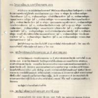 N29-01-10.pdf