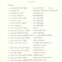 c2525_1.pdf