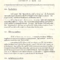 N30-06-30.pdf