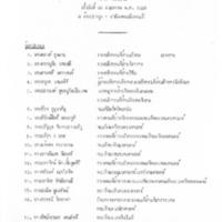 d2532-10.pdf