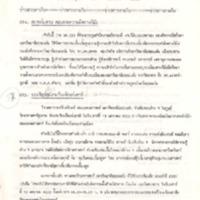 N33-01-10.pdf
