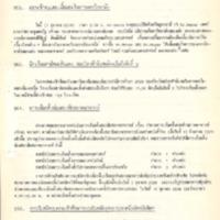 N28-10-01.pdf