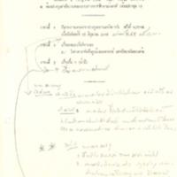 c2516-5.pdf