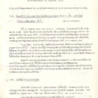 N30-07-16.pdf