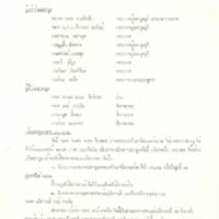 c2512_2.pdf