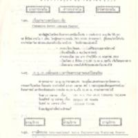 N30-04-22.pdf