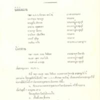 c2512_5.pdf